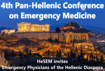 4th PAN-HELLENIC CONFERENCE ON EMERGENCY MEDICINE